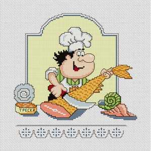 Вышивка кулинарный техникум поварята